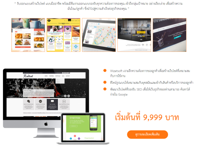 รับทำเว็บไซต์,ออกแบบเว็บไซต์,รับทำเว็บไซต์,ออกแบบเว็บไซต์,รับทำเว็บไซต์,ออกแบบเว็บไซต์,รับทำเว็บไซต์,ออกแบบเว็บไซต์,
